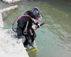 水下打撈作業