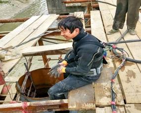 水下切割工程