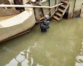 水下橋梁切割