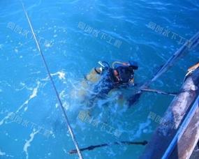 水下維修施工