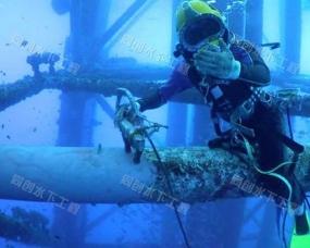 水下維修公司